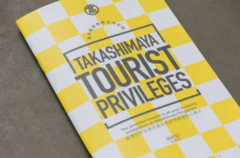 takashimaya-tourist-privileges-2